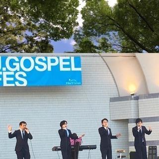 渋谷J GOSPEL FES