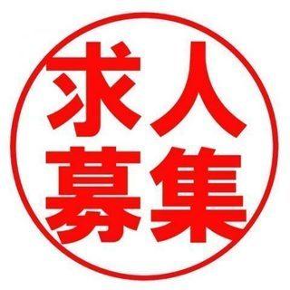LED交換補助!日払いOK!日給9000円!