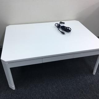 こたつ 長方形 テーブル 白