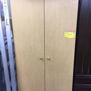 クローゼット 直接引取 高く買取るゾウ八幡東店