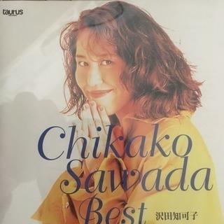 沢田知可子(あいたい収録)ベスト7曲収録