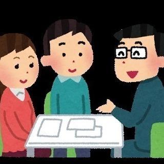 埼玉県内で覆面調査員のアルバイトを募集しています!