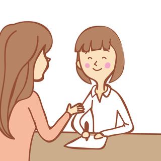 【正社員】クリニックの常勤心理士の募集【月給26万円】