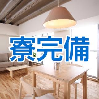 住み込み・入社祝金付き・工場内の作業◎相生ステーションホテルにて面...