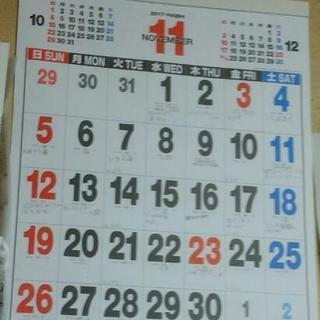 大きなカレンダー