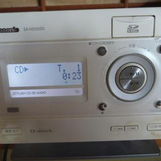 再値下げ!!!Panasonic SC-NS550SD CD・S...