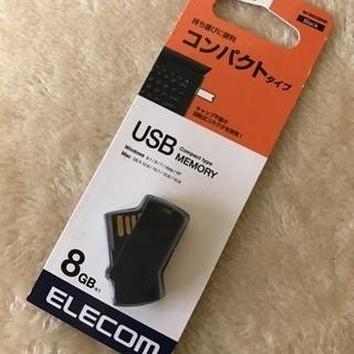 ELECOM USB MEMORY 8GB