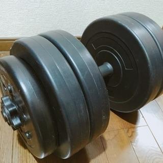 交渉中【ダンベル26kg】