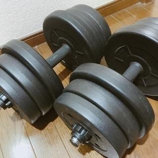 交渉中【ダンベル13kg×2個】