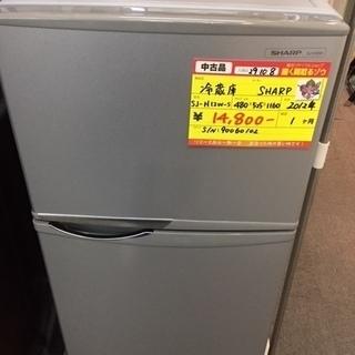 〔高く買取るゾウ八幡東店 直接取引〕冷蔵庫 2ドア