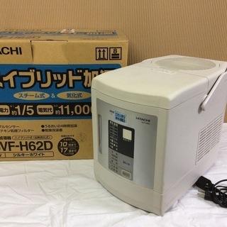 【動作OK!】 HITACHI 日立 加湿器 SVF-H62D ...