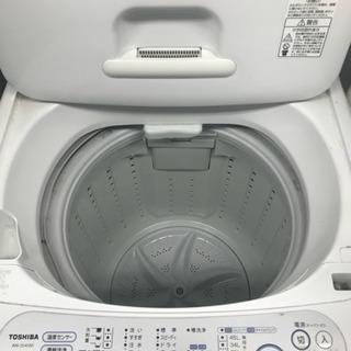 11/30まで! TOSHIBA 電気洗濯機 AW-204
