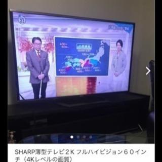 SHARP液晶テレビ 2k  フルハイビジョン(4kレベルの画質)