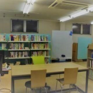 学習塾Study+(自習スペースあります!) - 教室・スクール