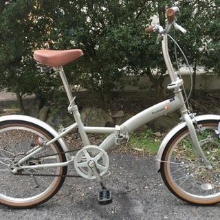 折りたたみ自転車(20インチ)