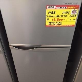 〔高く買取るゾウ八幡東店 直接取引〕 冷蔵庫2014年 2ドア