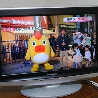 録画もできる Panasonicビエラ TH-L20R1 (地上...