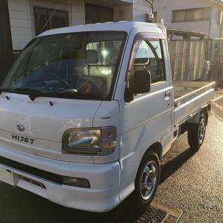 ハイゼットトラック 軽トラ 車検H31/11 ダイハツ ワンセグ ...