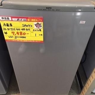 〔高く買取るゾウ八幡東店 直接取引〕冷蔵庫 1ドア