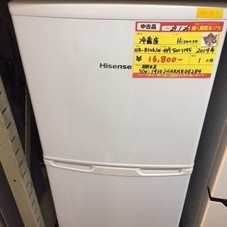 〔高く買取るゾウ八幡東店 直接取引〕ハイセンス 冷蔵庫 2ドア