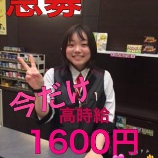 【今だけ特別キャンペーン時給1600円】週払いOK♪ワンルーム寮完...