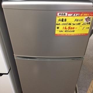 〔高く買取るゾウ八幡東店 直接取引〕AQUA冷蔵庫 2ドア