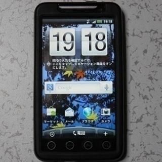 スマホ HTC EVO WiMAX ISW11HT売ります
