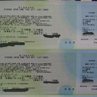 お値下げ可▲BIGBANG【11/18】二連番