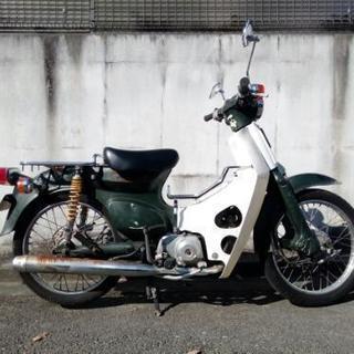 ホンダ スーパーカブ90 HA02 東京より