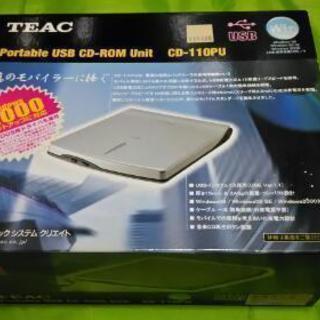 USB CD-ROM