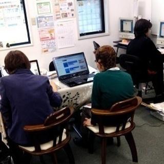 小金井のパソコン・スマホ・タブレット教室 パソコン市民IT講座東小金井教室 / パソコン修理 - 小金井市