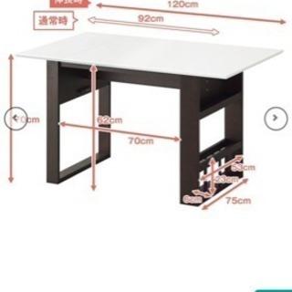 ダイニングテーブル+2脚椅子付き