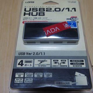 新品USB HUB ハブ