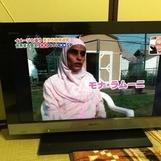 ソニー26インチテレビ