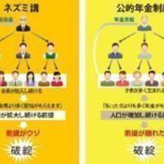 【初心者向け】ビジネスセミナー
