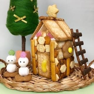 絵画造形 冬のイベント「おかしのお家を作ろう」