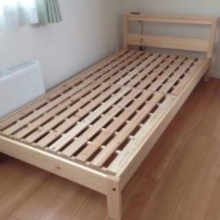 ベッド売ります。