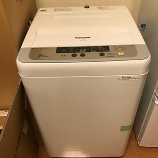 《美品!》全自動洗濯機 NA-F50B8 容量5㎏