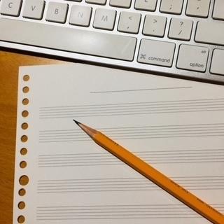 ポピュラー音楽理論教えます
