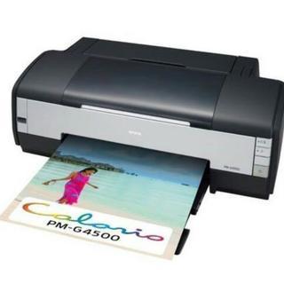 プリンター EPSON PM―G4500 A3のびまで印刷可能