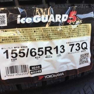 ヨコハマタイヤ 155/65R13  新品4本22800円