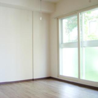 【円山】 白を基調としたオシャレな床の広いリビング!! デザイナー...