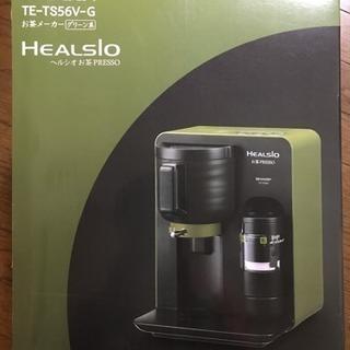 ヘルシオ お茶プレッソ TE-TS56V-G [グリーン系]