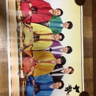 【関ジャニ∞】十祭 ポスター