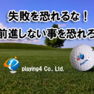 【制作STAFF急募】【月給25万以上:時給1400円以上】勤務日...