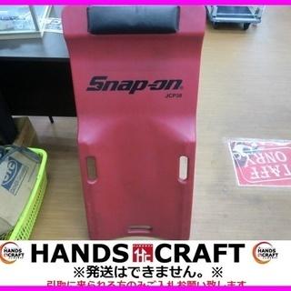 Snap-on スナップオン JCP38 プラスチック製クリッパー