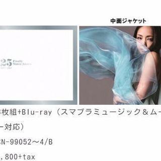 安室奈美恵 最新アルバムBlu-ray finally