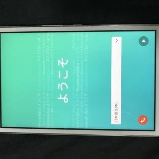 ASUS ZenPad8.0 Z380KL シルバー 2016/3購入