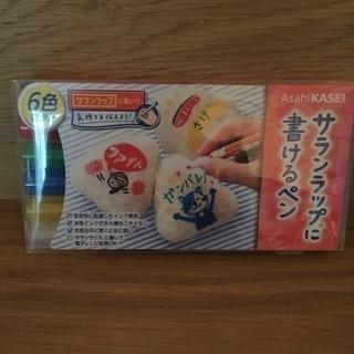 サランラップに書けるペン6色セット