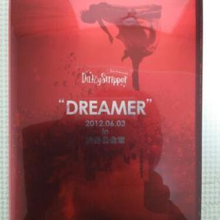 【通販限定版】DaizyStripper  DREAMER